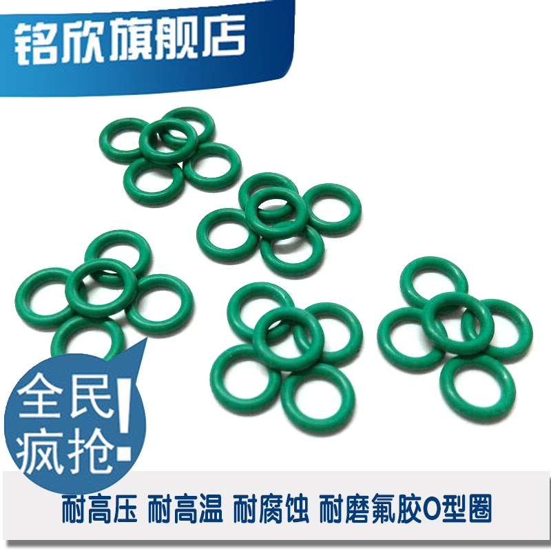 Fluorine rubber o ring seals the outside diameter of 20/21/22/23/24/25/26/27/28/29/30*1.5 resistance High temperature