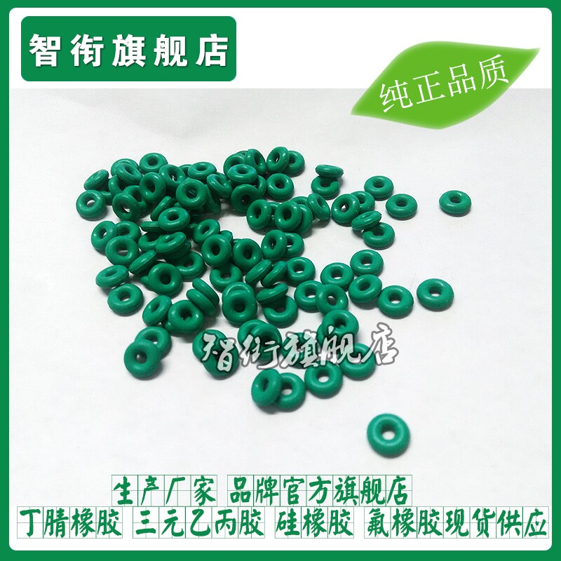 Fluorine rubber o ring with an inner diameter of 16/16. 67/17. 17/17. 7/18. 77/19. 5/20. 35/21. 95 * 1.7 8