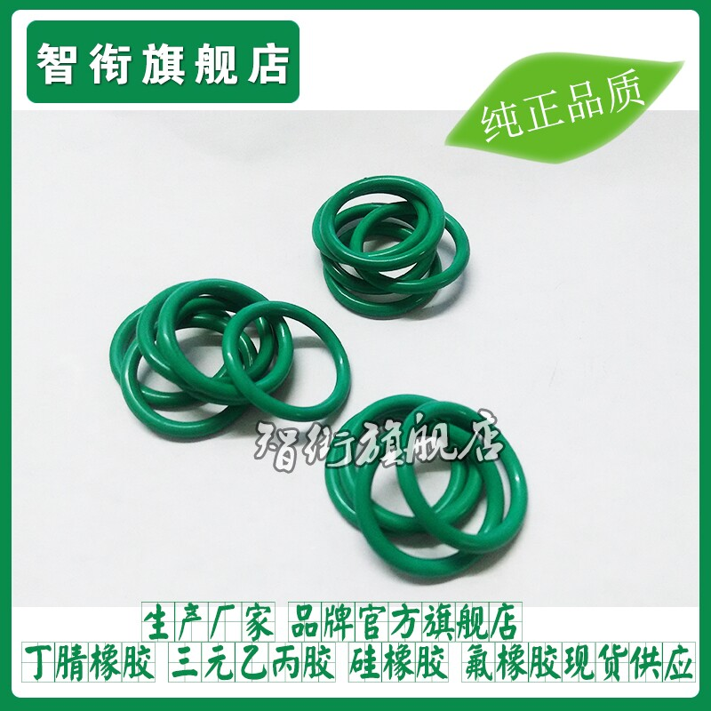 Fluorine rubber o ring with an inner diameter of 18/19/20/21 .2/22.4/23.6/25/25 .8*1.8 thick high temperature resistant Seals