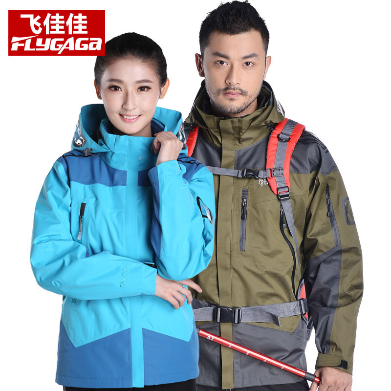 Fly allison outdoor jackets ms. padded liner containing authentic piece triple warm waterproof mountaineering