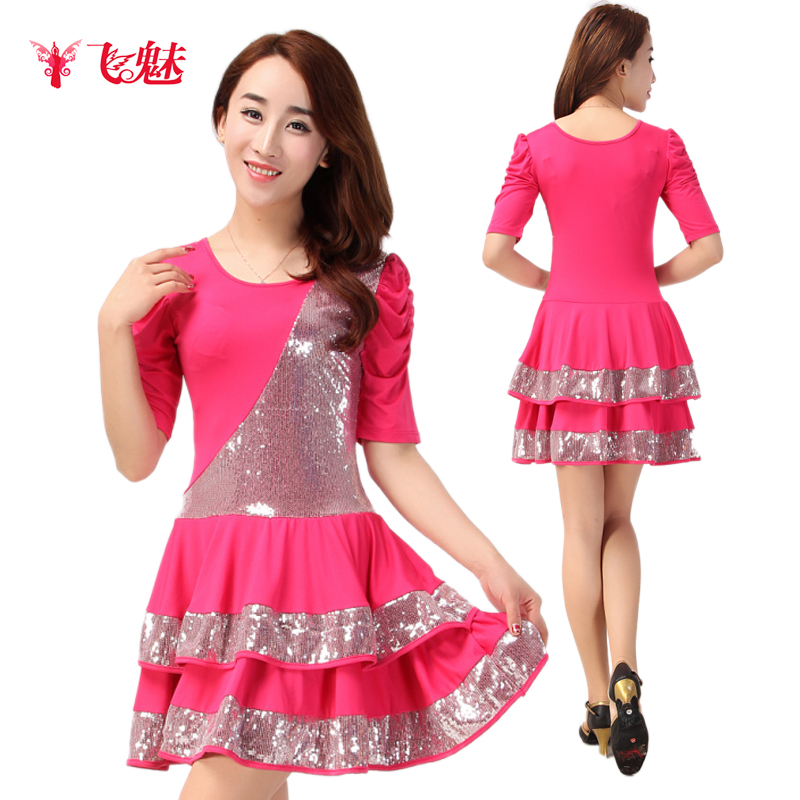 Fly charm 2016 spring and summer new square dance sleeved suit elderly hop dance practice skirt costume