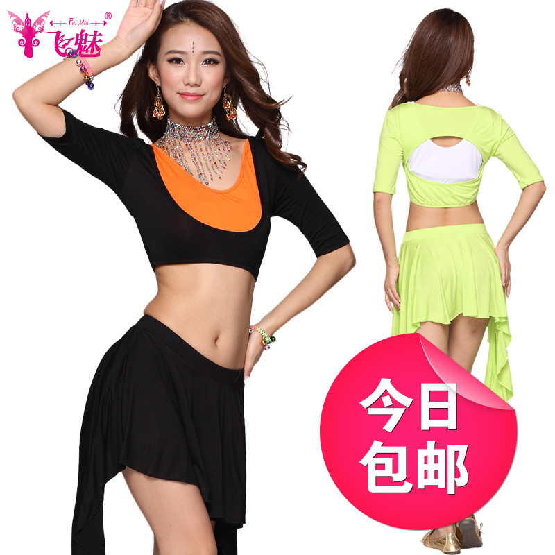 Fly charm belly dance belly dance practice clothes clothing summer new modal costumes belly dance practice clothes suit skirt