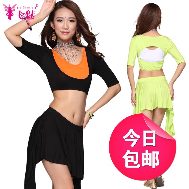 dfa1e86edf35 China Belly Dance Wear