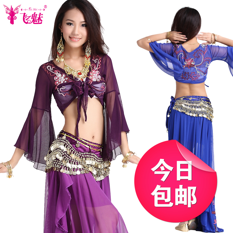 ac2c116b2c Get Quotations · Fly charm belly dance practice clothes suit indian dance  costume costumes female indian clothing performance clothing