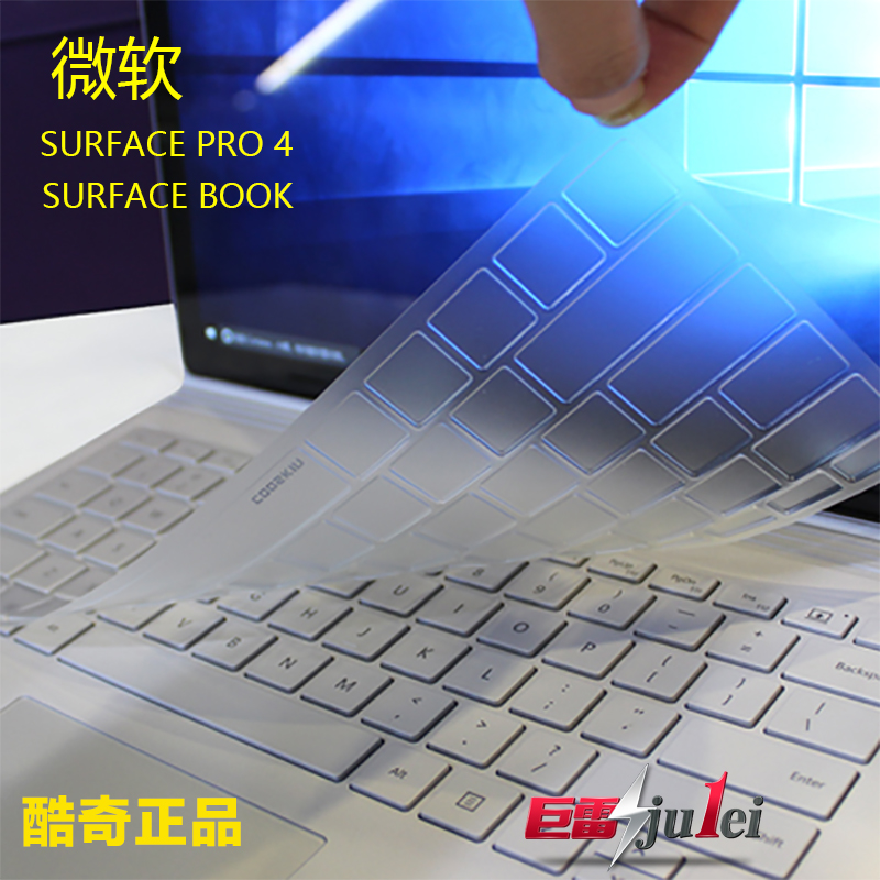 Flybook krotchy microsoft surface pro 4 laptop keyboard membrane protective sleeve super this film