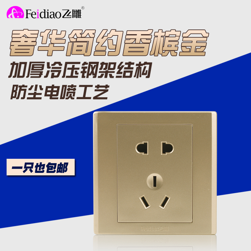 Flying birds switch socket champagne gold two household with three holes five holes household wall wall wall power switch socket