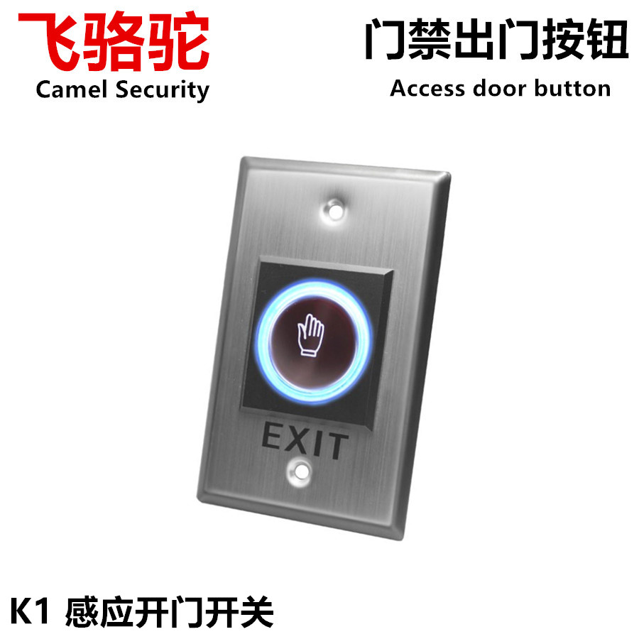 Flying camel k_1 electric lock access door switch door sensor control since the reset button access button