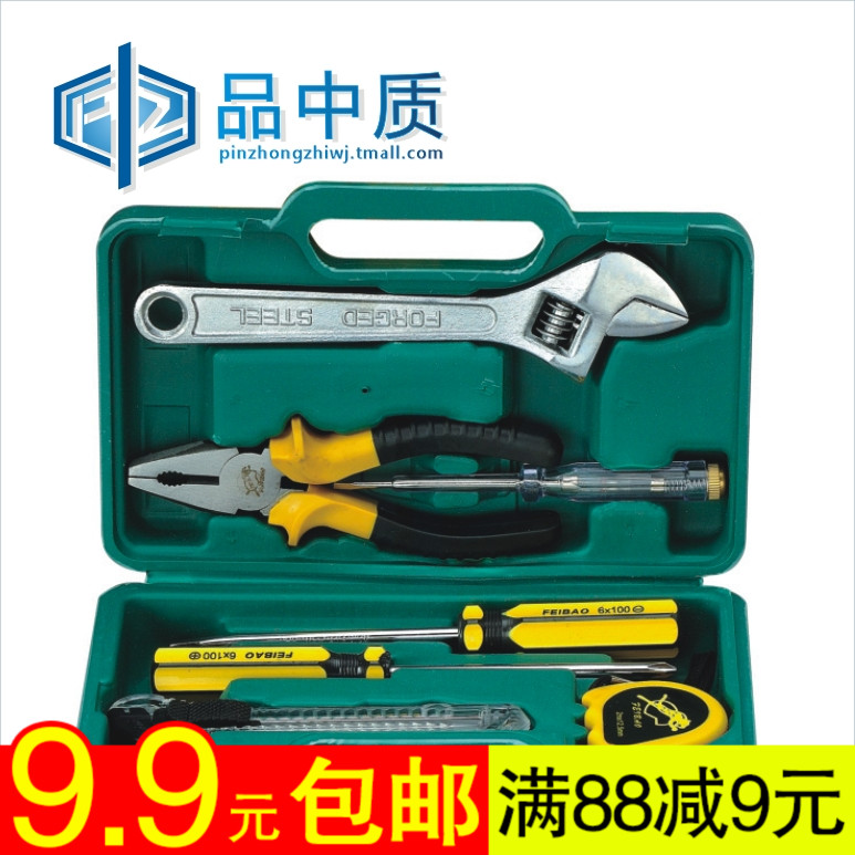 Flying leopard tools 8 sets of combination packages household gifts type tool combination package of hardware tool kit