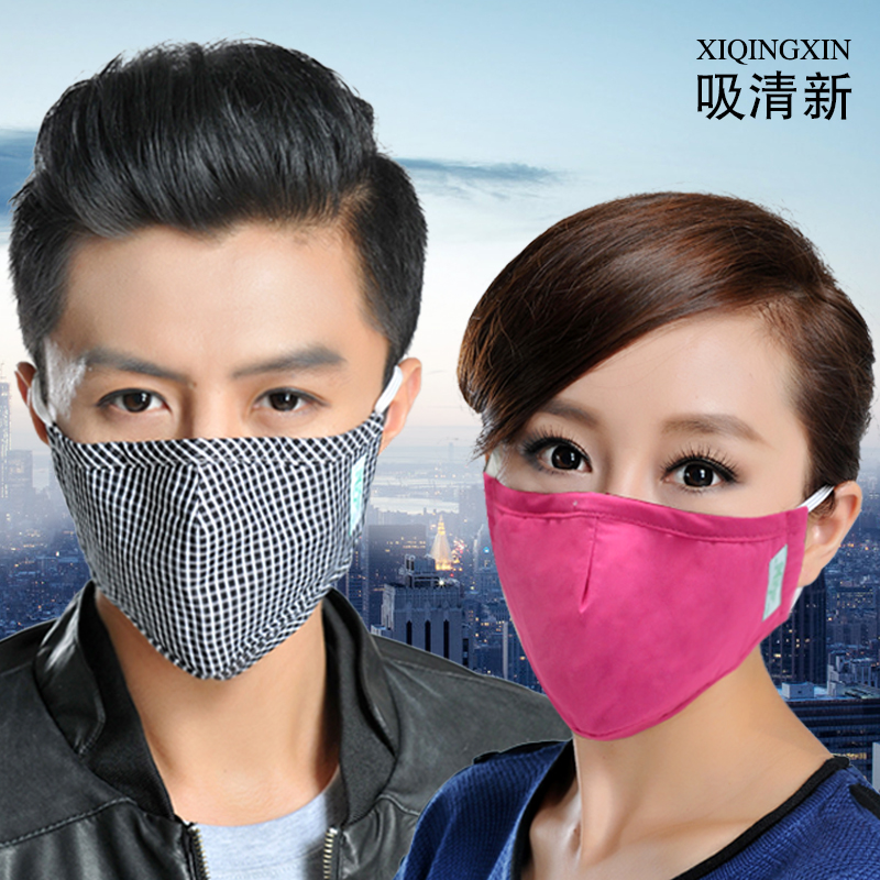 Fog and haze pm2.5 masks suck fresh personality male and female children in autumn and winter warm cotton cloth masks free shipping