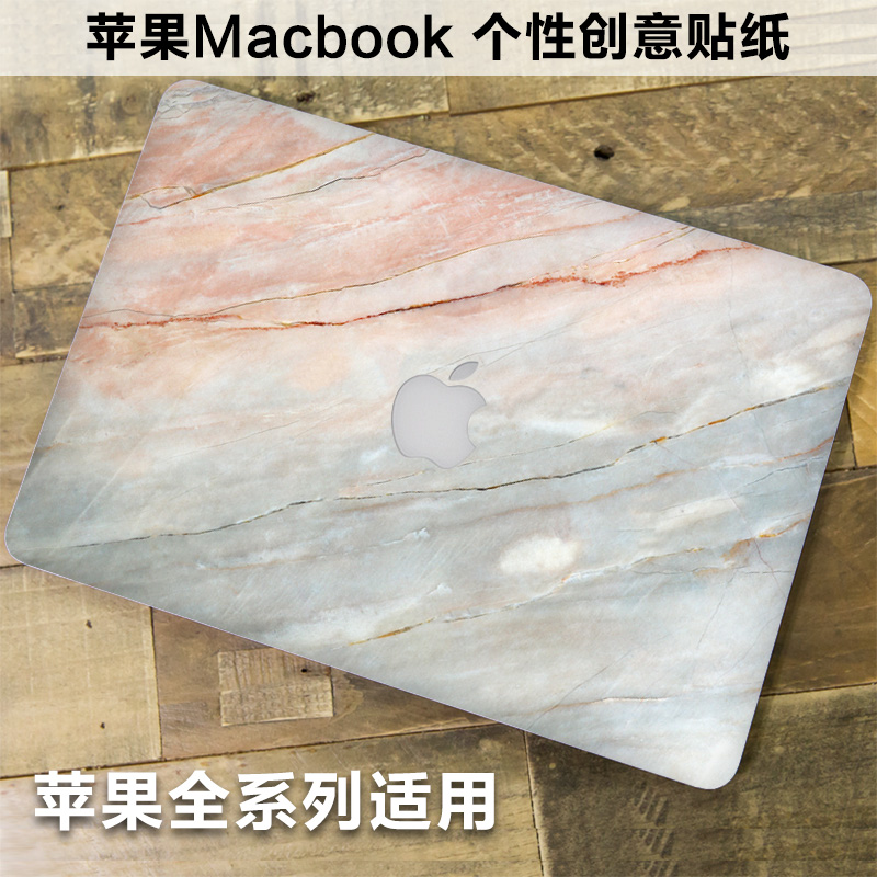Foil apple macbook air/pro original italian marble protective film sticker 12 13 15 inch