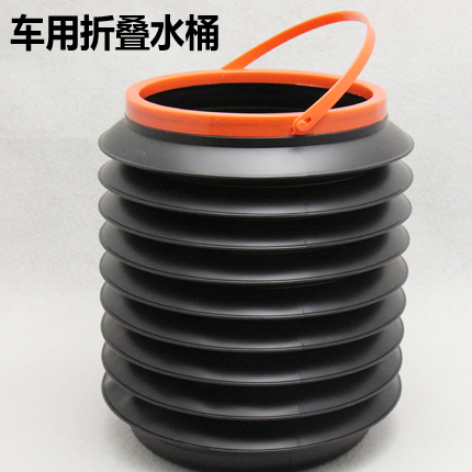 Foldable multifunctional telescopic folding bucket folding bucket car car wash bucket with a bucket outdoors fishing bucket of water storage