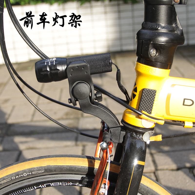 China Bike Lamp Bracket, China Bike Lamp Bracket Shopping Guide at ...