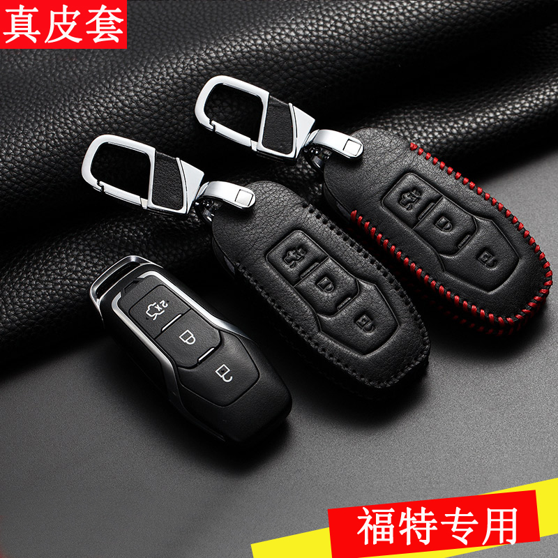 Ford car key case cover buckle shell new focus mondeo sharp boundary winning wing blog maverick fu rui si genuine leather