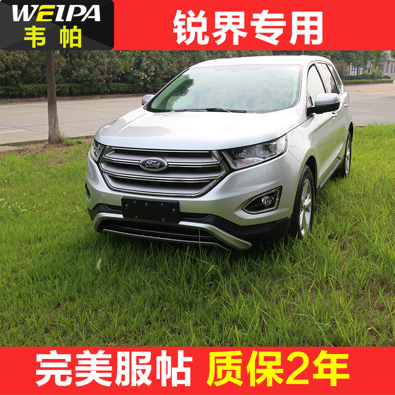 Ford edge sharp boundary sharp boundary around the front and rear bumper protection bars front and rear surround fender 2015 ford edge sharp boundary modification