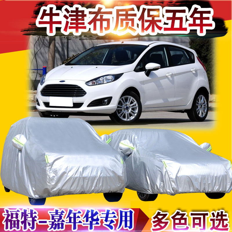 Ford fiesta hatchback sedan special sewing car hood lint thickening rain and sun heat and dust cover car cover