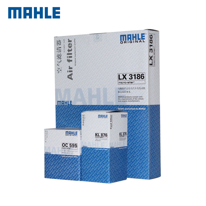Ford focus mahler three filter four filter kit gas filter air filter machine filter air filter