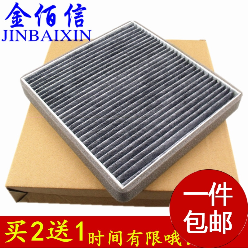Ford transit v348 new era v348 air filter air filter air filter air filter air conditioning grid air filter maintenance