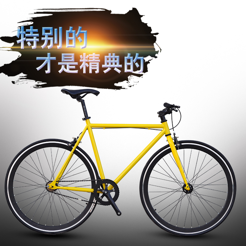Foreknow muscle models bicycle student dead fly dead fly bicycle road bike styles for men and women live to fly the vehicle 26 inch