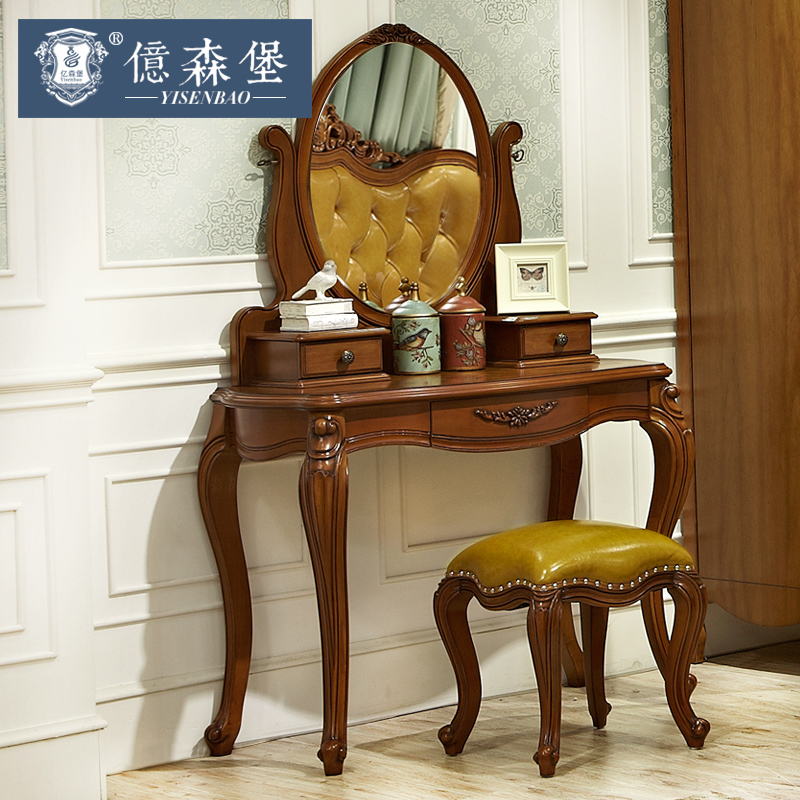 Fort亿森american country furniture wood bedroom dresser dressing table dressing mirror mirror continental carved dresser