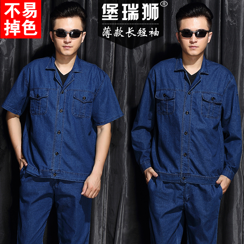 Fort lions denim overalls suit men short sleeve summer clothes work clothes aftermarket welders protective clothing long sleeve thin section