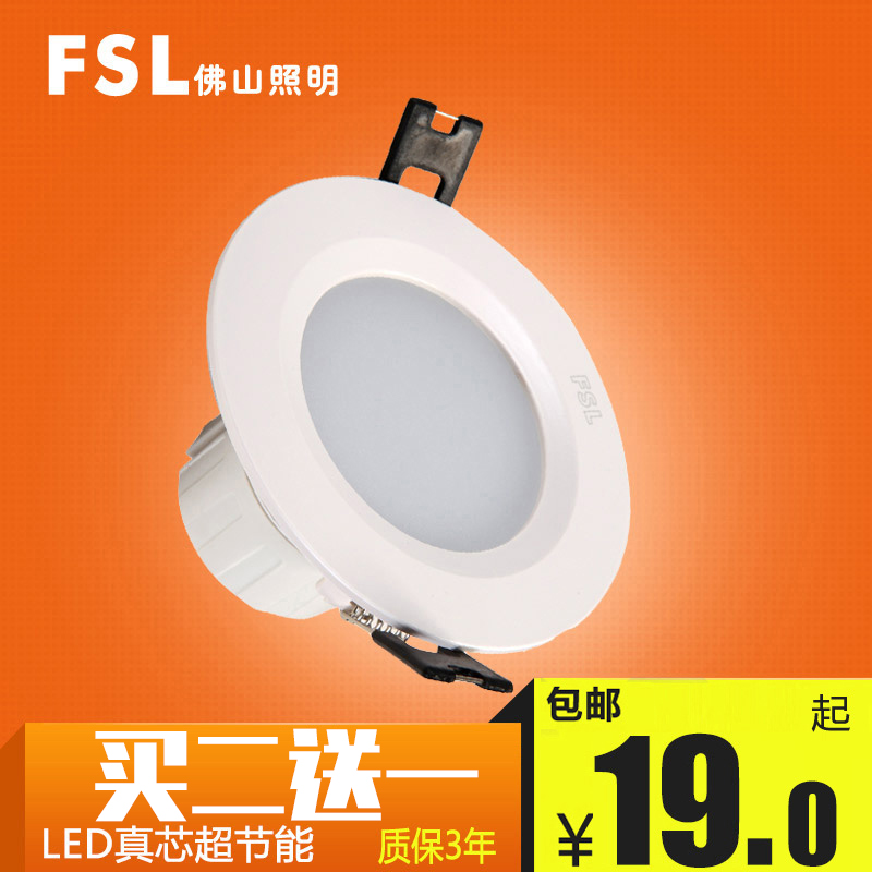 Foshan lighting led downlight 8 led a full 3 w 7.5 w ceiling living room ceiling lamp downlight slim