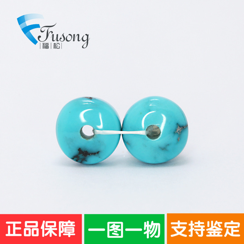 Fosson 2016 8.2*4.0 ore no optimization high porcelain blue turquoise spacer spacer beads one pair of 1 grams