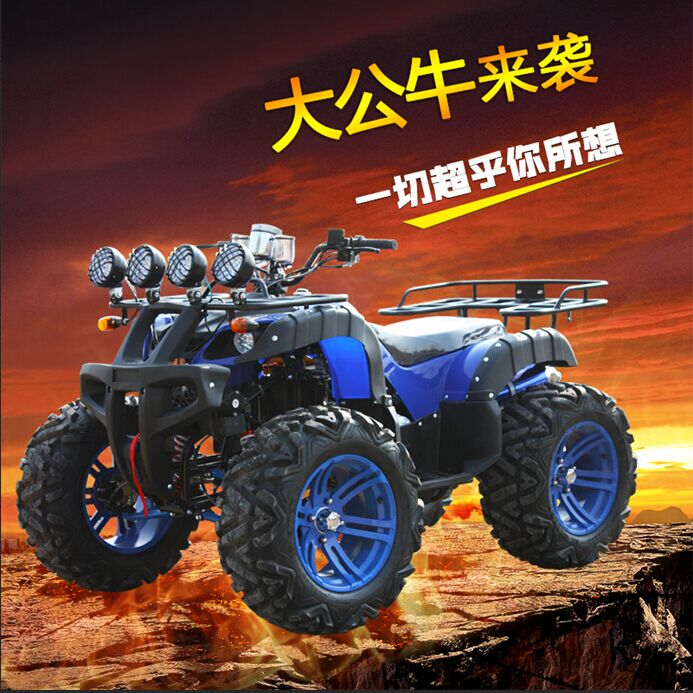 Four big bull atv zongshen 150 differential shaft pass all terrain mountain bike 25 0 four motocross Car