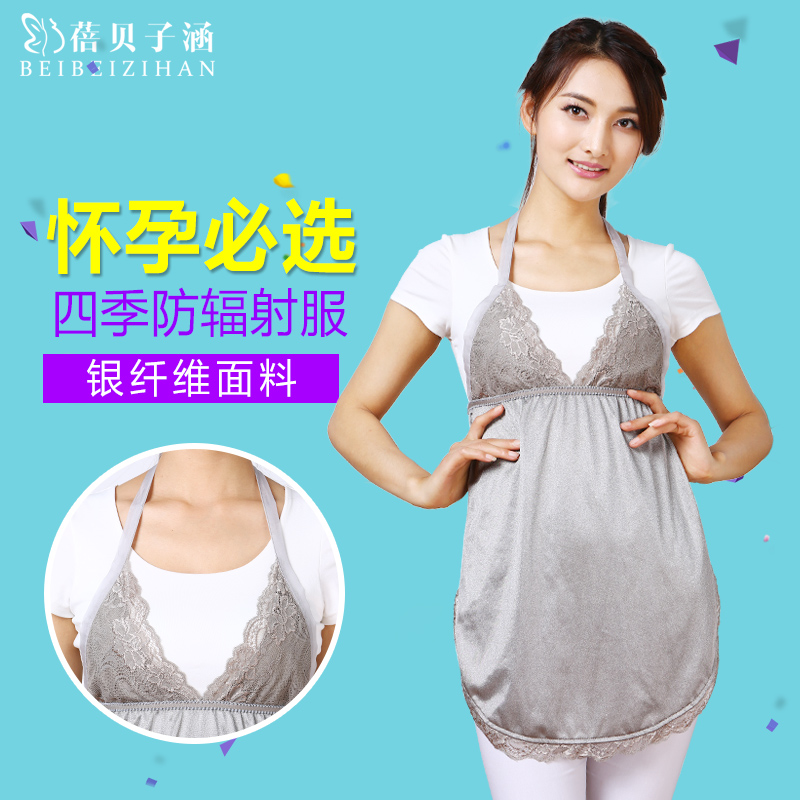 Four seasons maternity radiation suit radiation silver fiber apron radiation suit maternity genuine autumn and winter coat to wear clothing anti shot within the computer