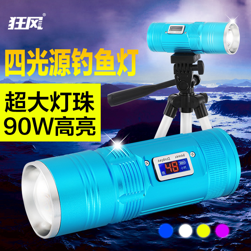 china squid fishing light, china squid fishing light shopping, Reel Combo