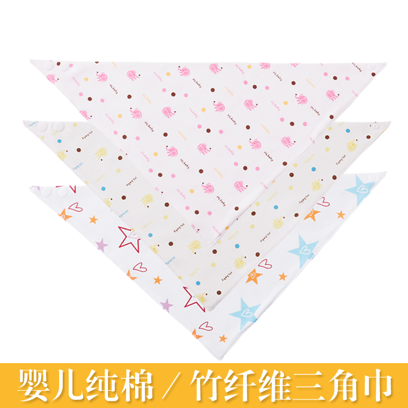 Fragrant buds early cotton baby infant child bamboo fiber double snaps sling baby bibs bib scarf