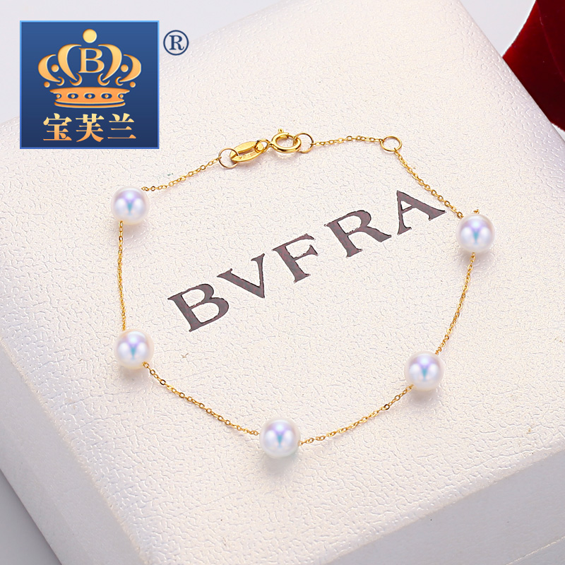 Fran [po] jewelry k gold freshwater pearl bracelet perfect circle/optional pearl jewelry akoya