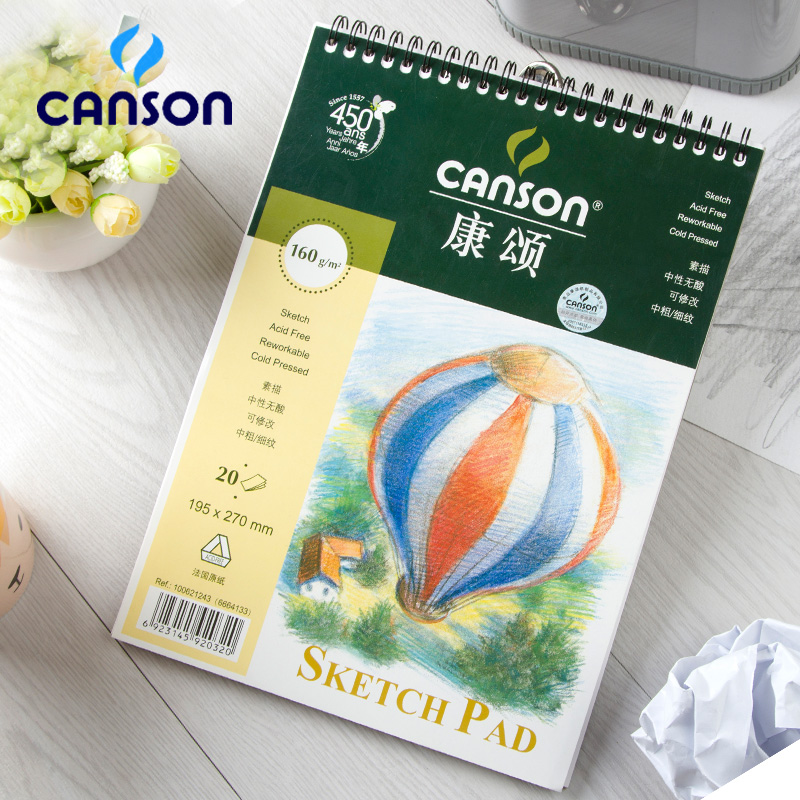 France canson canson sketch sketchbook 16 k/k sketch paper sketch paper sketchbook sketchbook sketchbook 160g 20 zhang