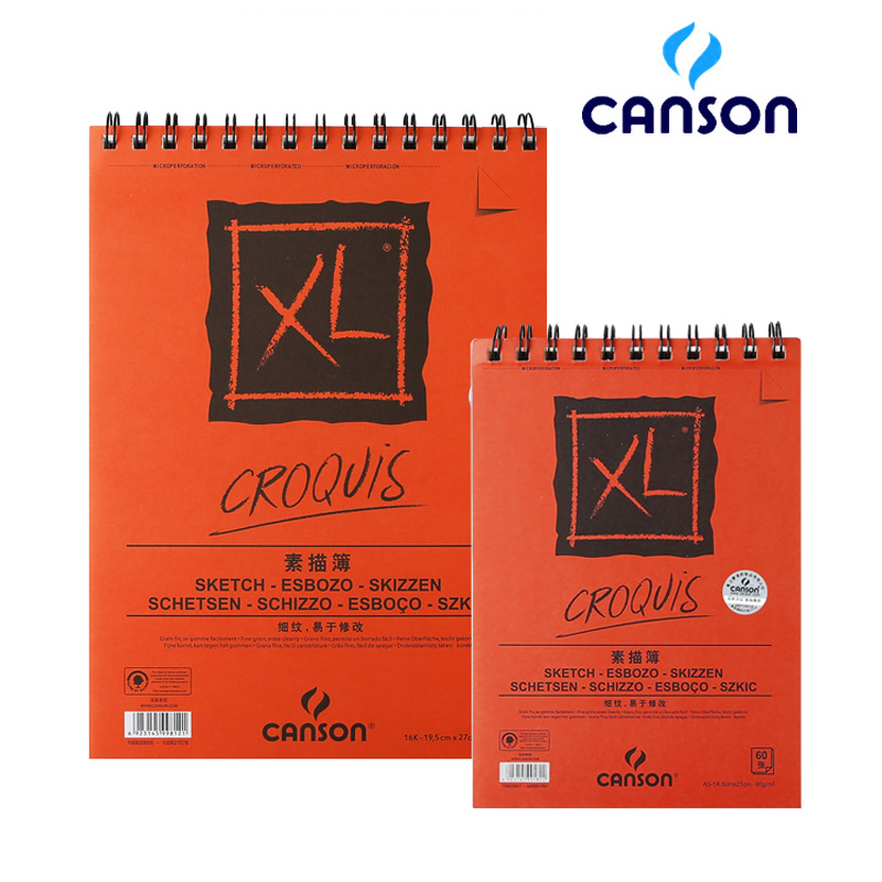 France canson canson xl sketchbook a5/a4/texture sided a3 sketchbook coil 90g 120 Zhang