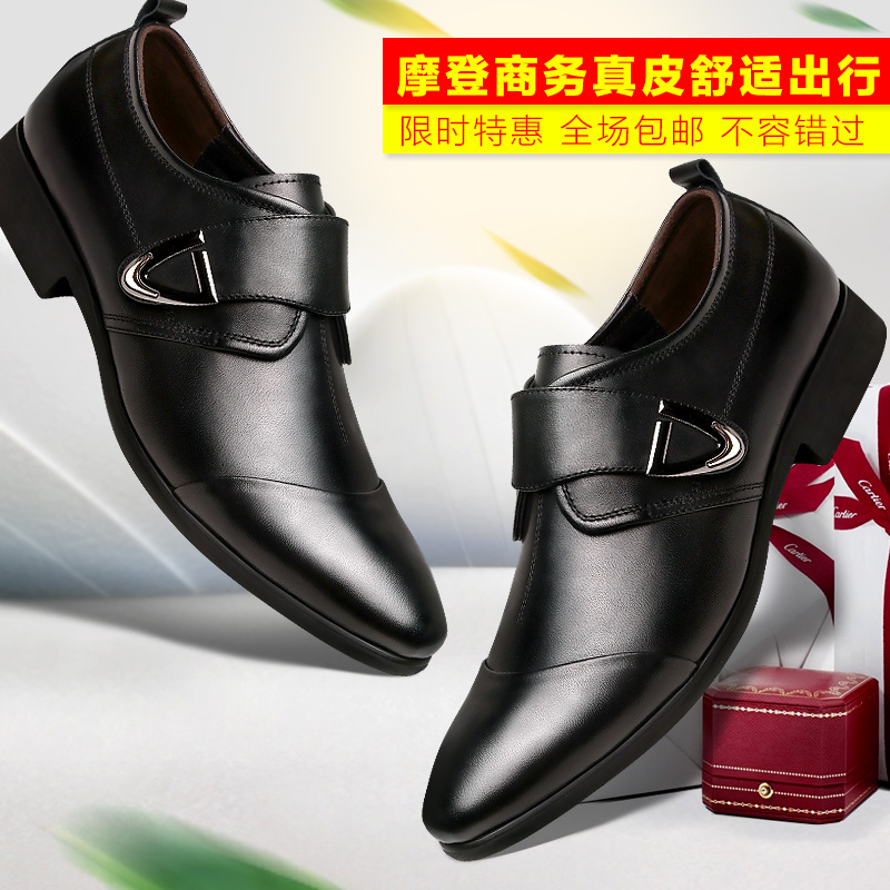 France dayton men's business suits leather shoes men of england pointed shoes buckle first layer of leather sets foot male