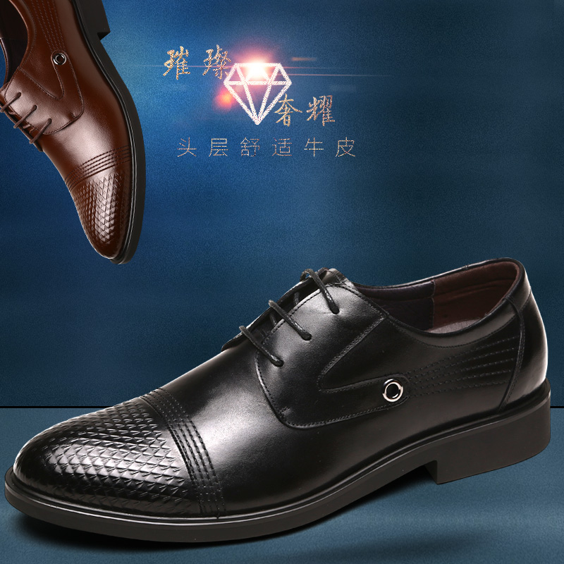France dayton men's lace british business suits men's first layer of leather shoes men genuine leather shoes men