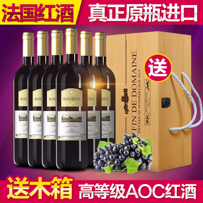 France imported wine red wine french wine aoc bordeaux red wine red wine fcl shipping