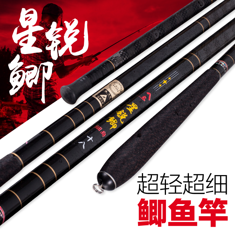 France levin star sharp thin body deals 37 tune carp rod ultralight carbon taiwan fishing rod fishing ious small fine hand pole fishing gear