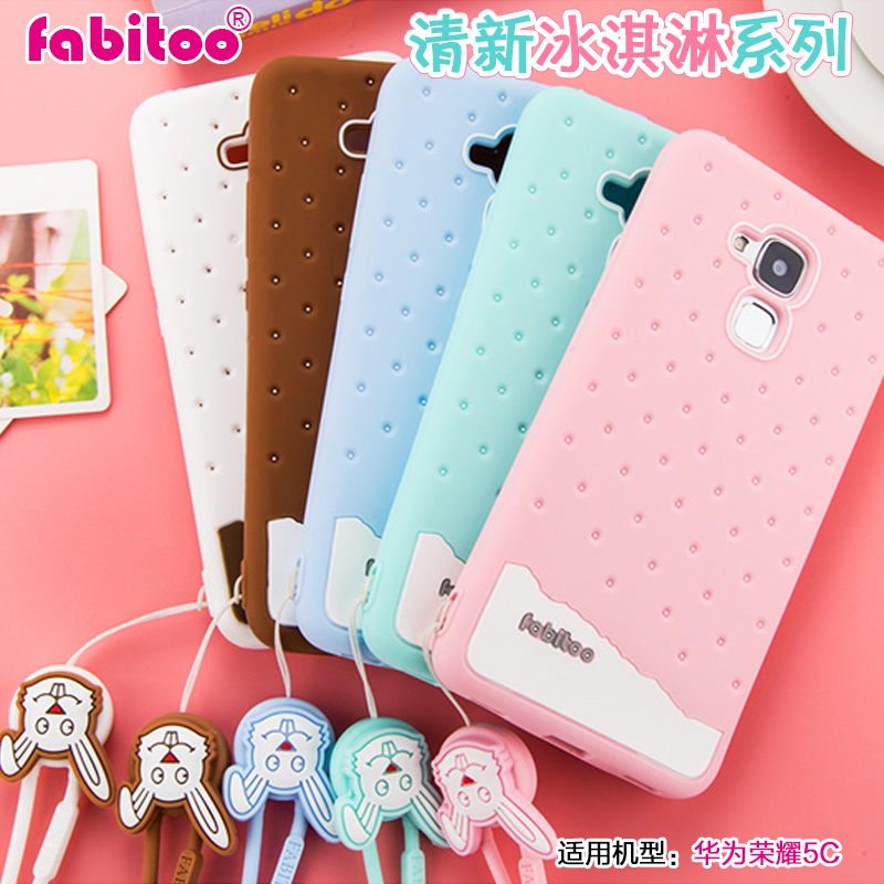 France pyrene rabbit huawei glory play 4x ice cream 5c lanyard cell phone protective cover cartoon silicone soft shell drop resistance