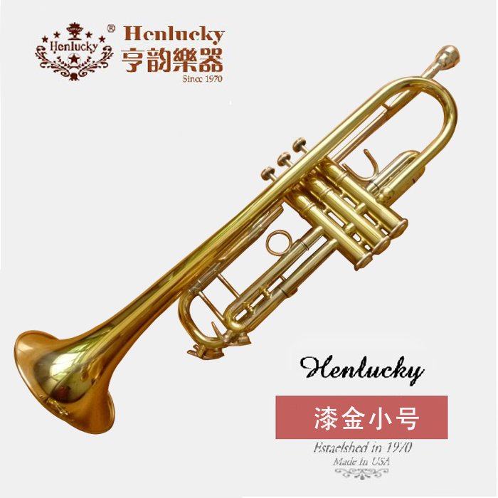 France workmanship hang yun instrument b flat trumpet bach trumpet three tone trumpet paint gold numbers hang yun instrument package Shipping