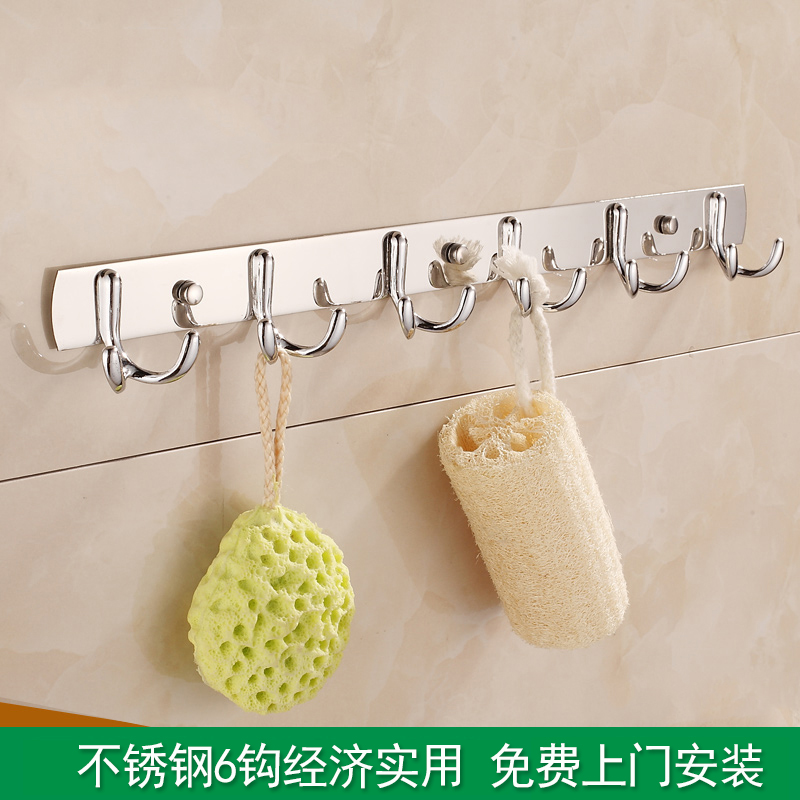 [Free installation] home rhyme 6 stainless steel bathroom towel hooks creative door after door coat hooks for hanging clothes Hook