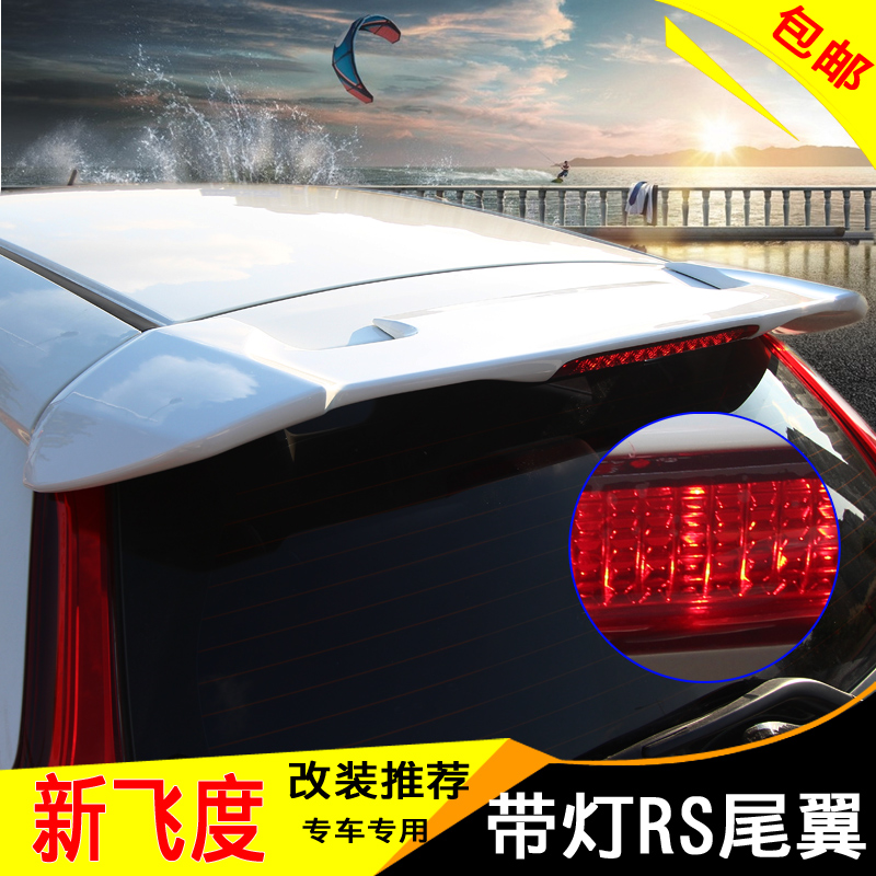 Free punch rs spoiler honda 14 new fit fit tail wing japanese version rs 831 new fit refit