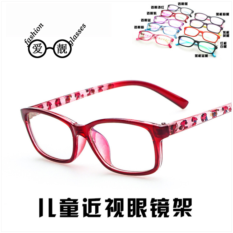 Free shipping 2016 new children's glasses frames myopia myopia glasses boys and girls cute children's glasses frame