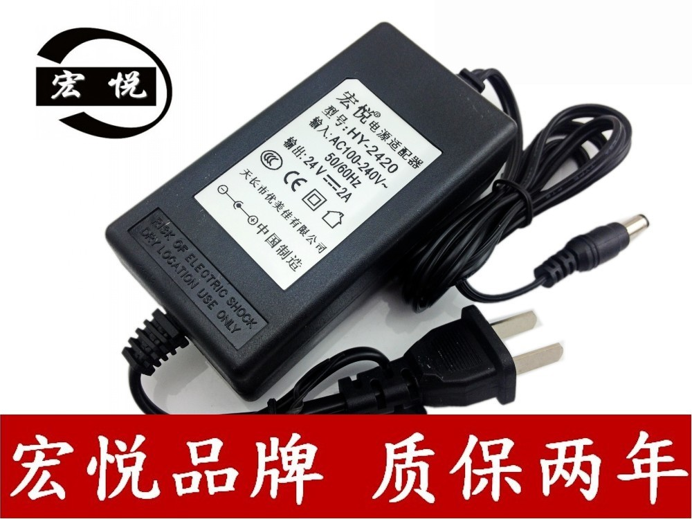 Free shipping 24v2a power adapter 24v2a switching power supply 24v2a power supply 24v2a dc power supply