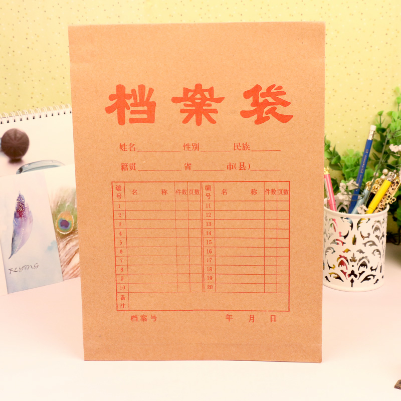 Free shipping a4 kraft paper bags portfolio tender information portfolio of office paper 180g/g thick