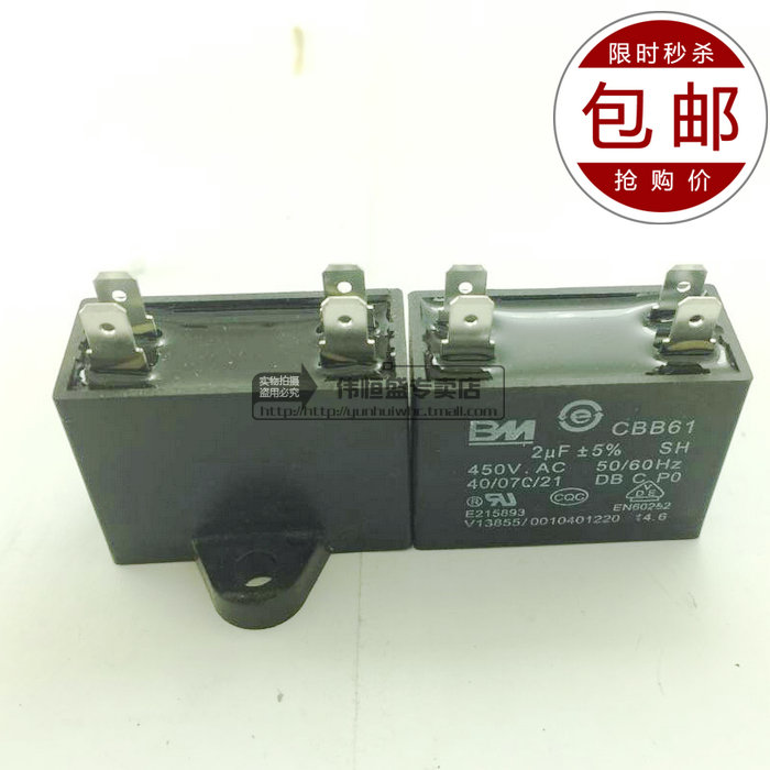 Free shipping air conditioning fan capacitor capacitance capacitors 2 uf 450 v cbb61 air conditioning fan capacitor start capacitor