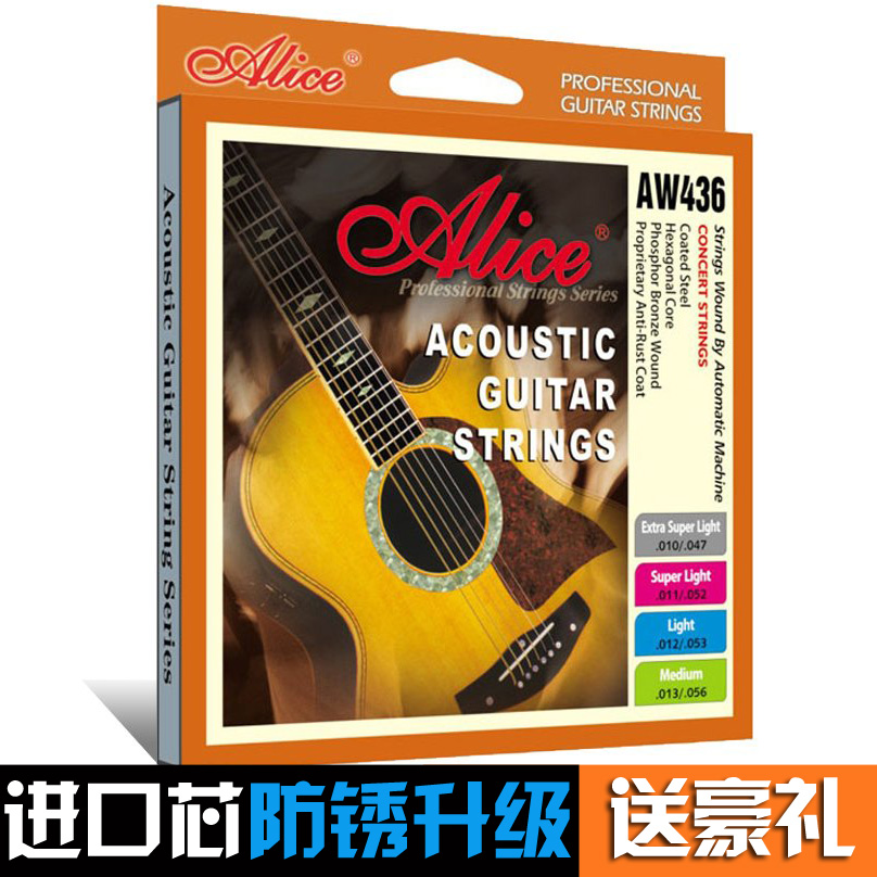 Free shipping authentic alice alice acoustic guitar strings acoustic guitar strings strings aw436 timbre upgrade