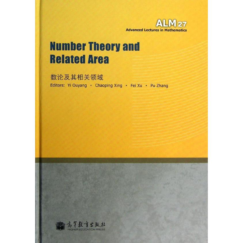 Free shipping authentic number theory and related matière d'extradition (number theory and its related fields) genuine selling books