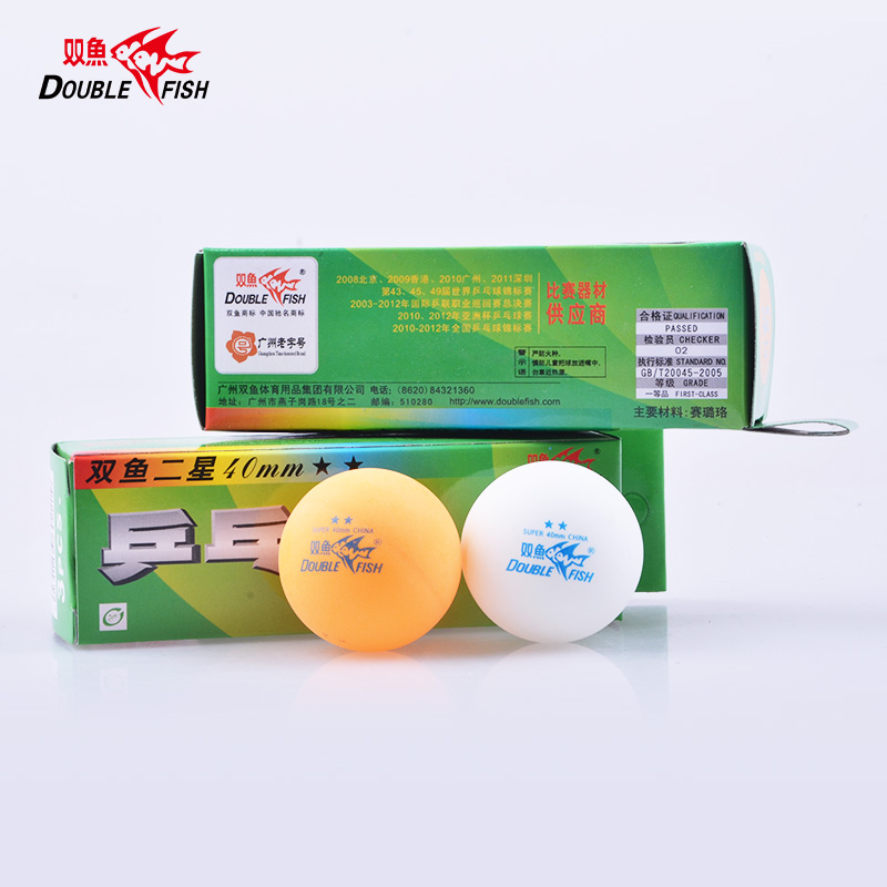 Free shipping authentic pisces 2 star material old material professional training ball table tennis table tennis capella ppq