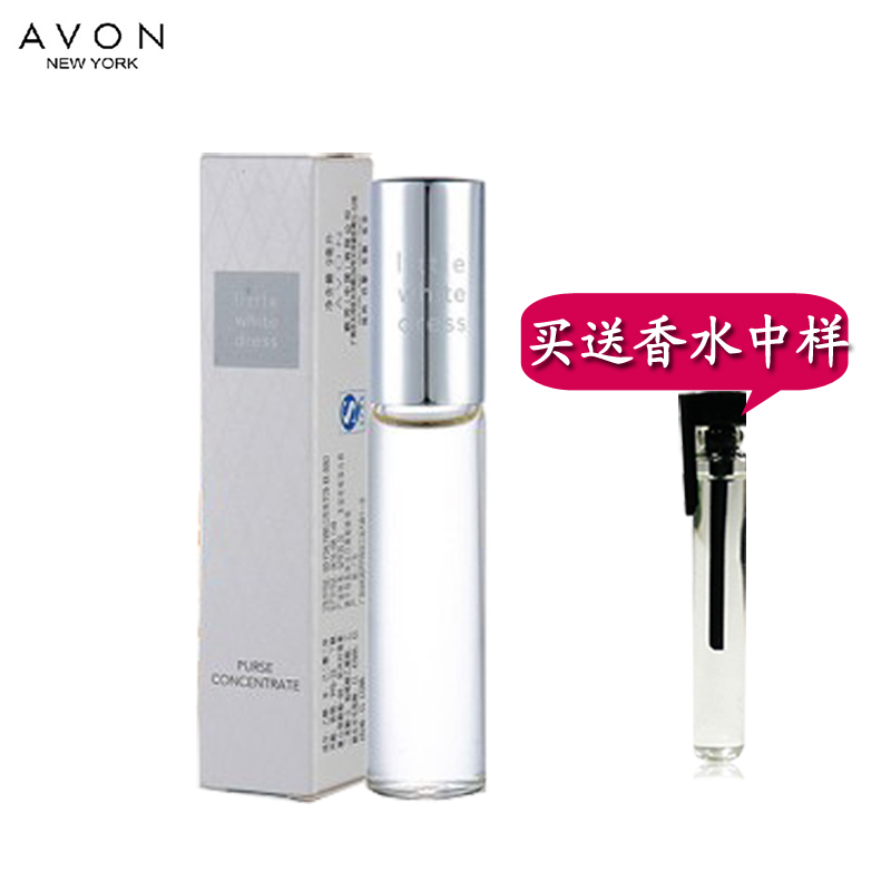 Free shipping avon/avon little white dress love ball perfume 9 ml send perfume perfume ball