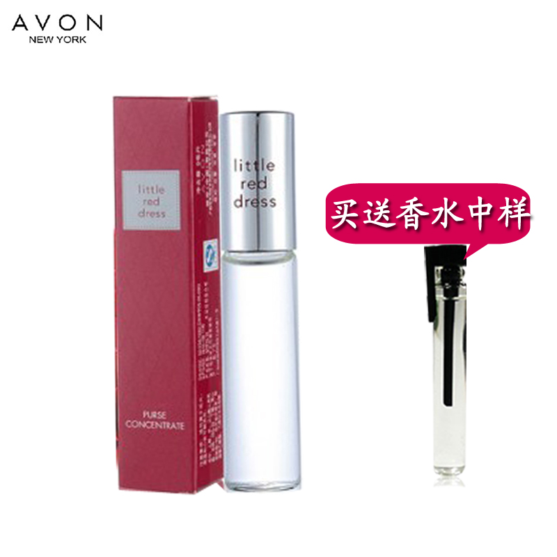Free shipping avon/avon perfume little red dress ball 9ml send roses fresh and elegant perfume 2017.2